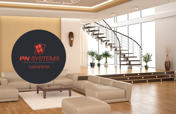 PN Systems Парапети