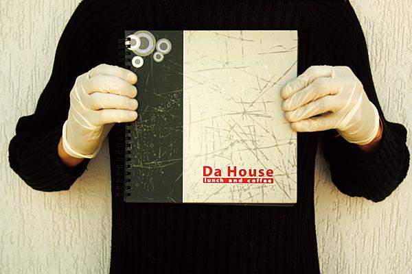 dahouse-1