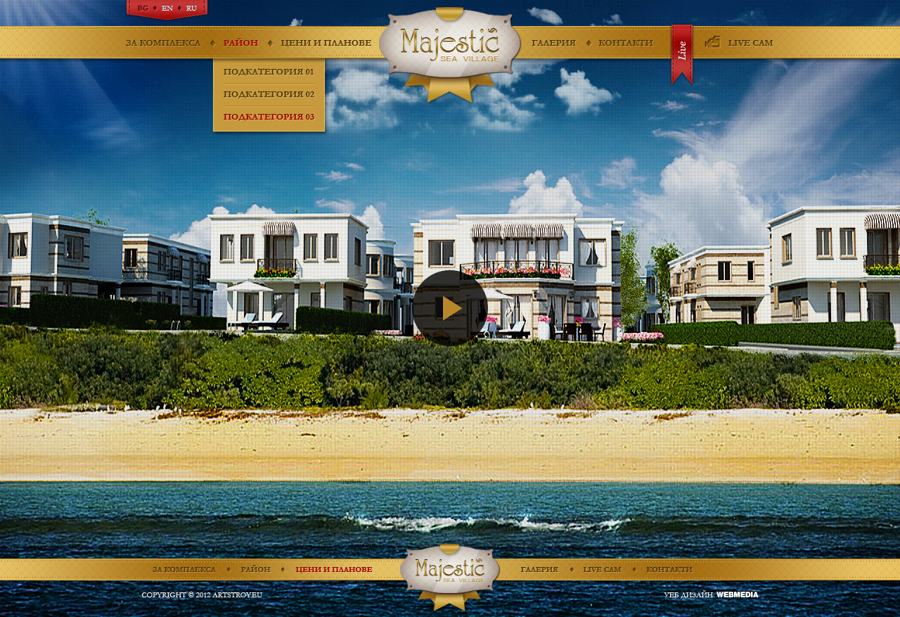 majestic_web_2013_home1