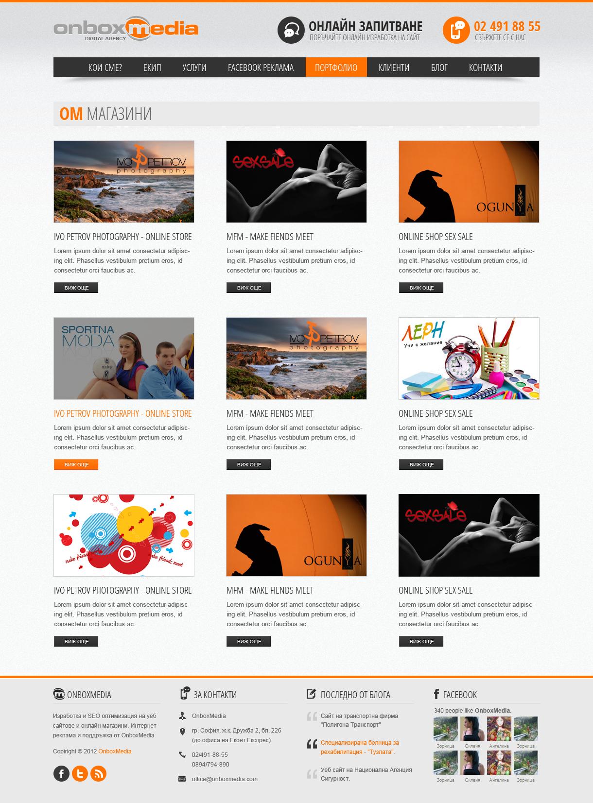 onboxmedia_portfolio
