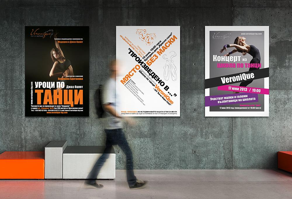 Плакати и постери на школа по танци Вероник