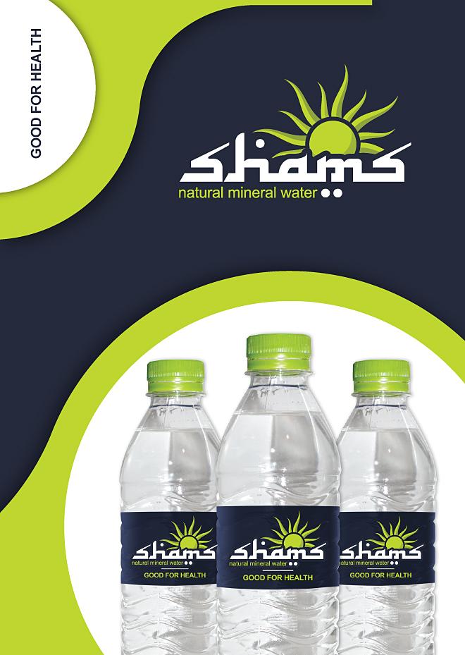 shams-brochure