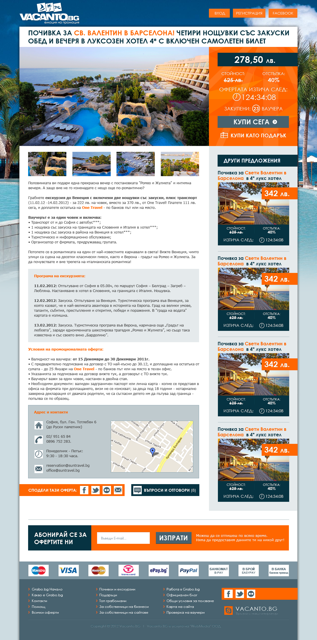 vacanto_web_offer