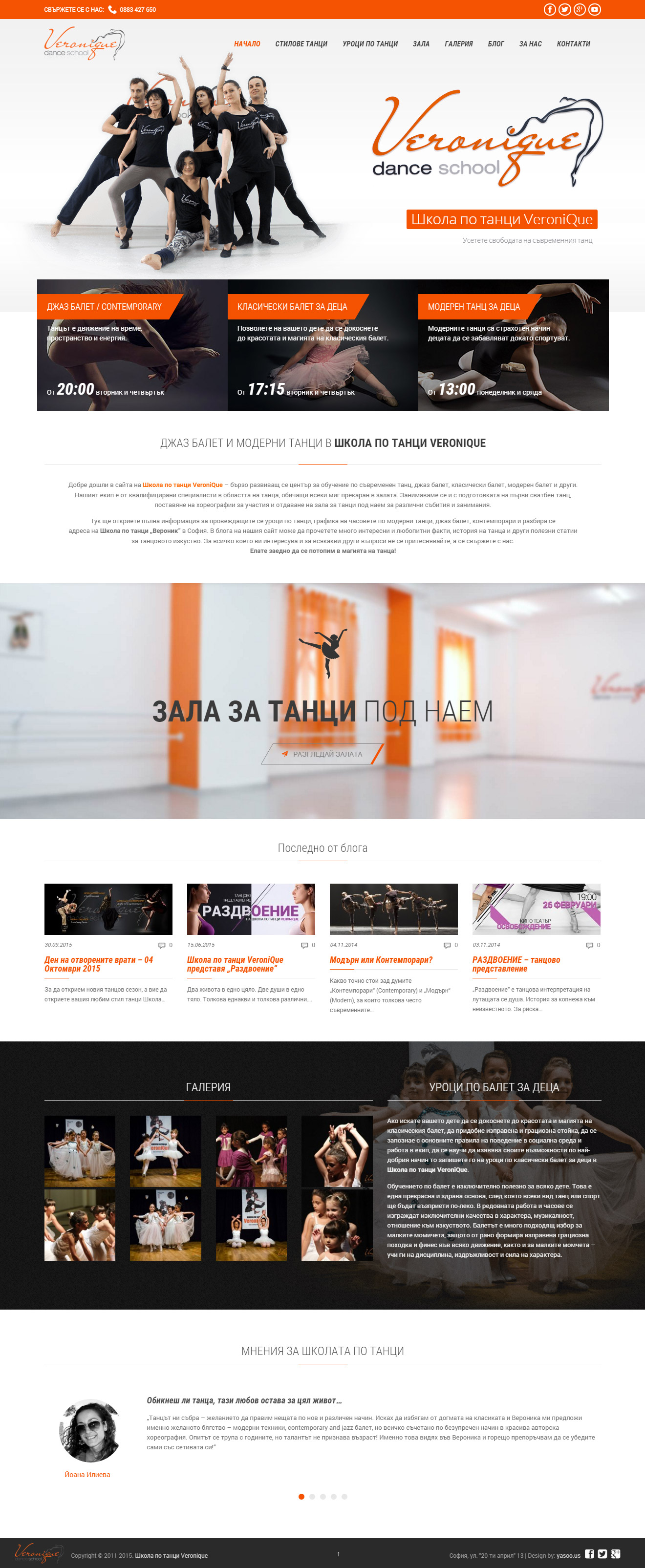 veronique-new-website1