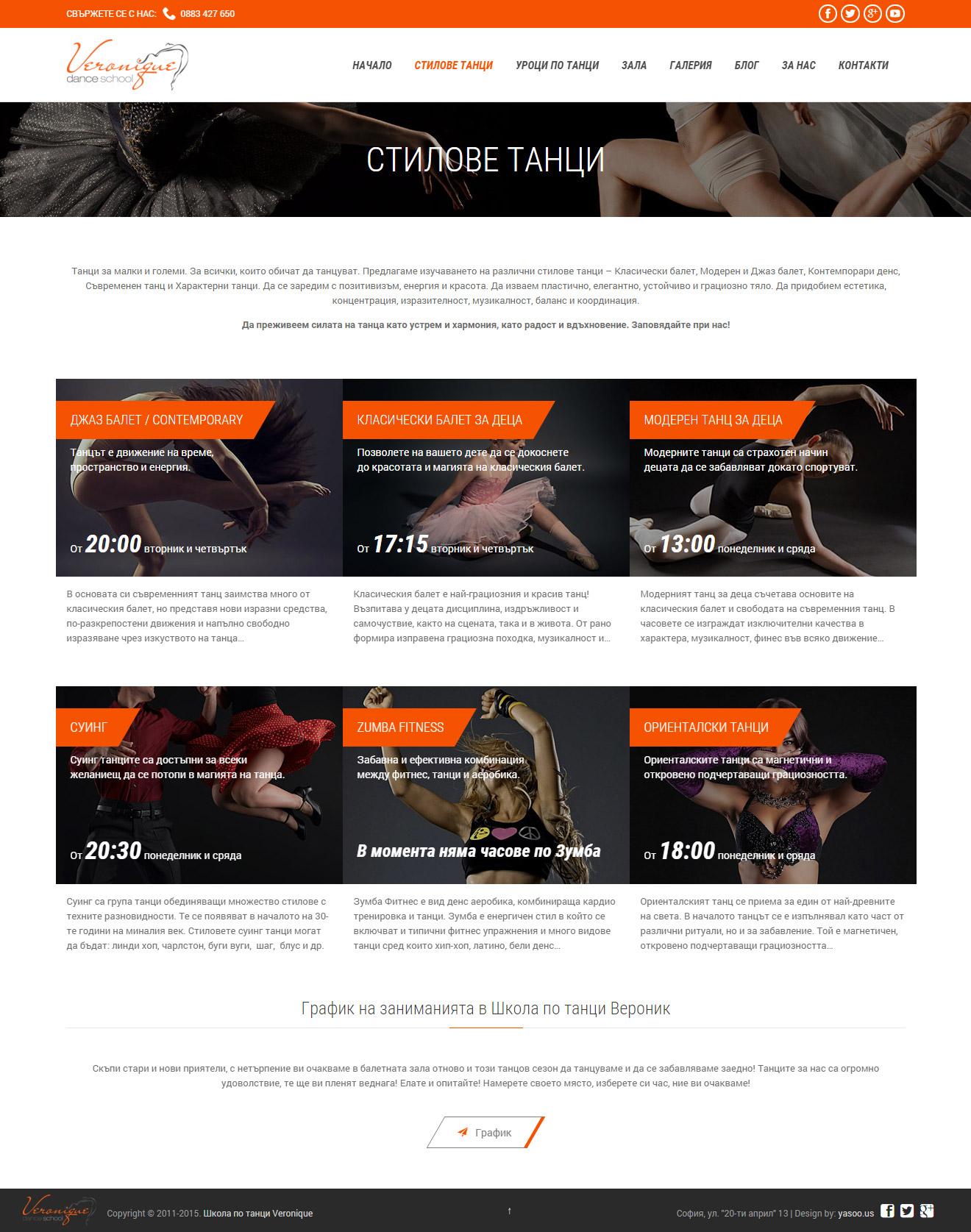 veronique-new-website2