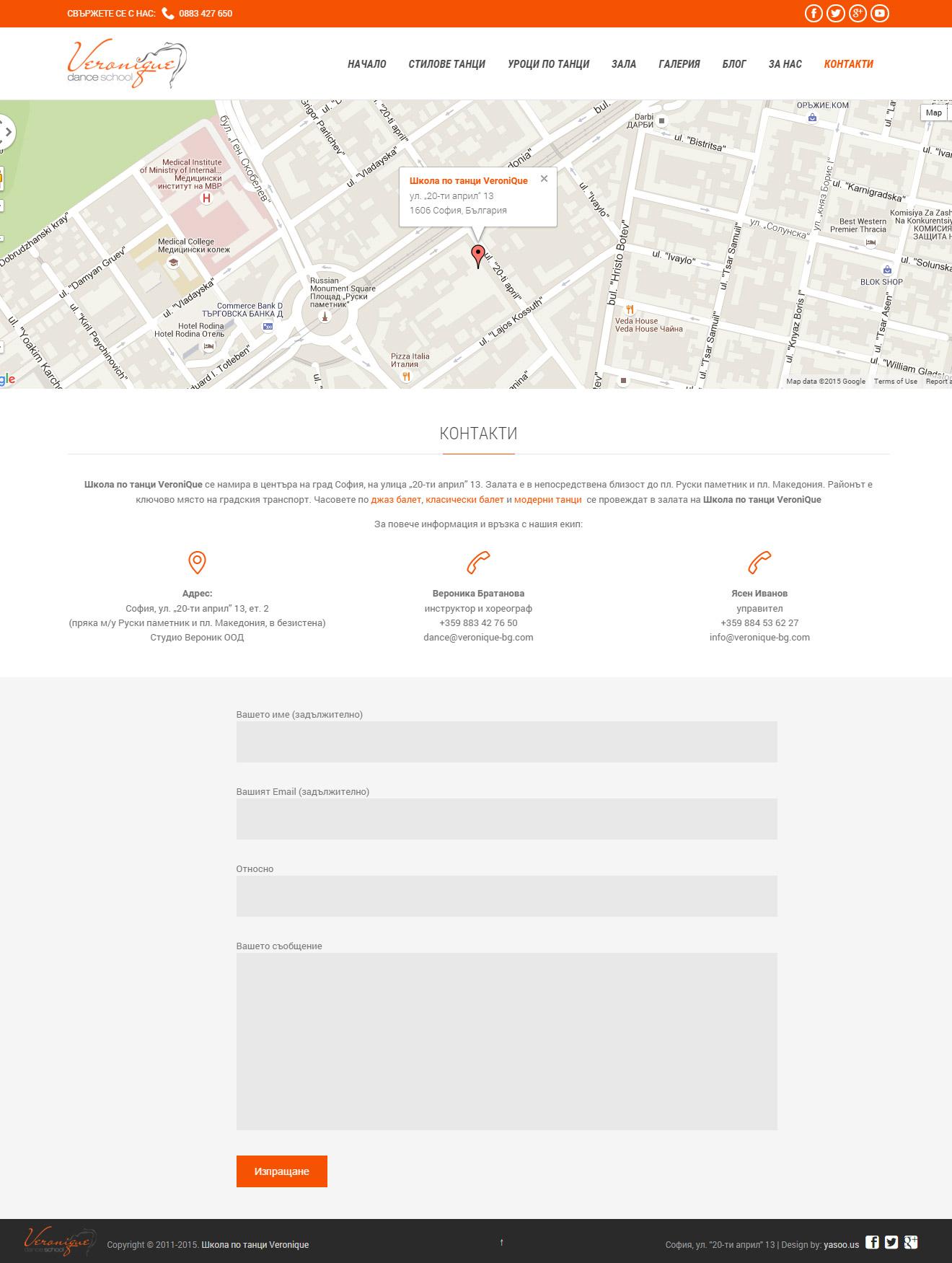 veronique-new-website4