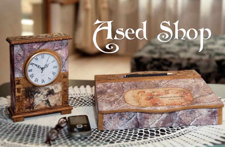Ased Shop