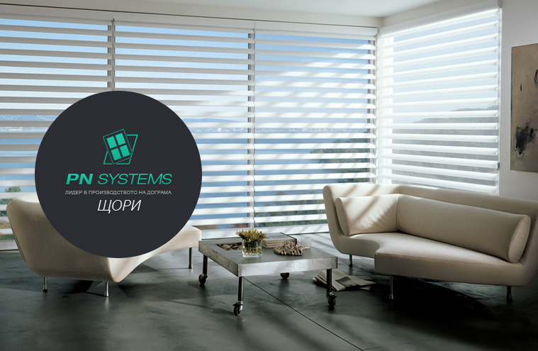 PN Systems Щори