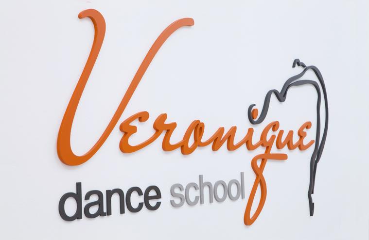 Школа по танци VeroniQue